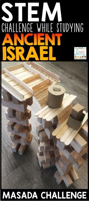 ancient israel stem challenge