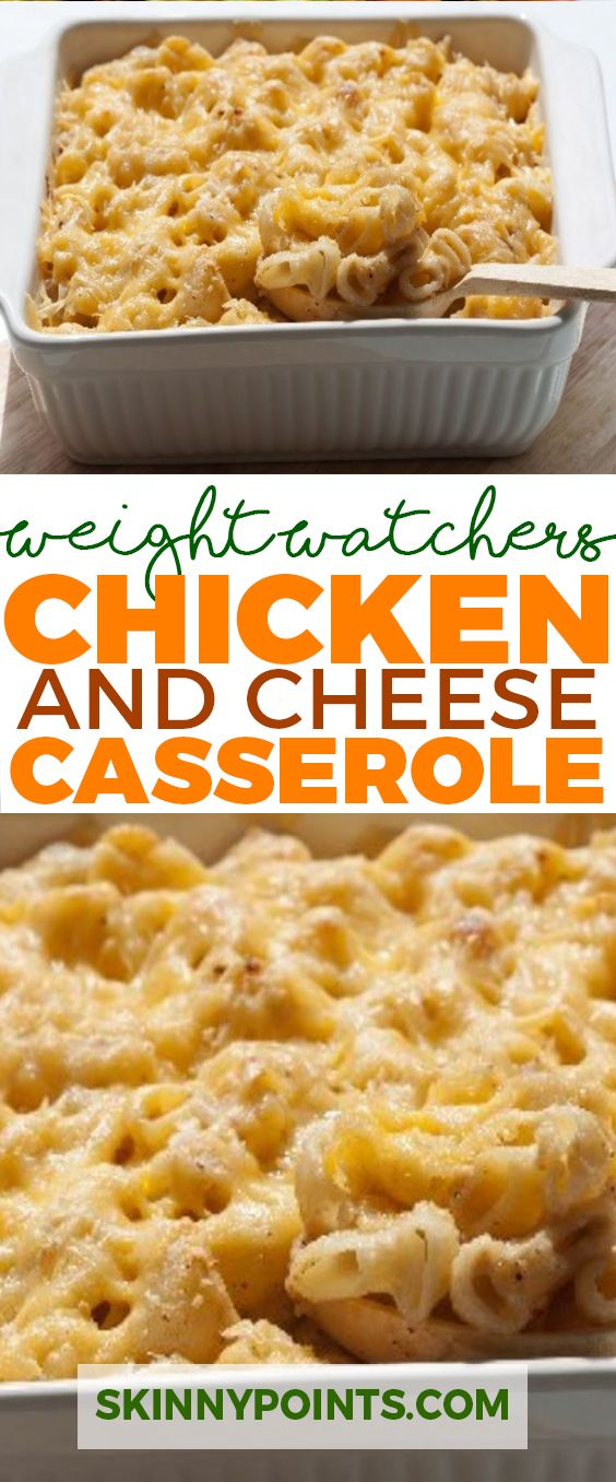 Chicken and Cheese Casserole come with only 4 Weight Watchers smart Points