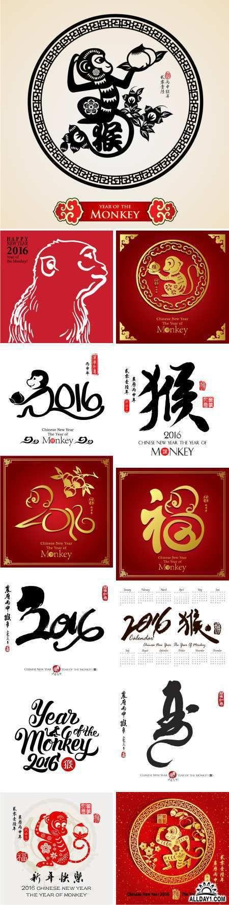 Chinese zodiac monkey. 2016 year of the monkey - 2, 25xEPS