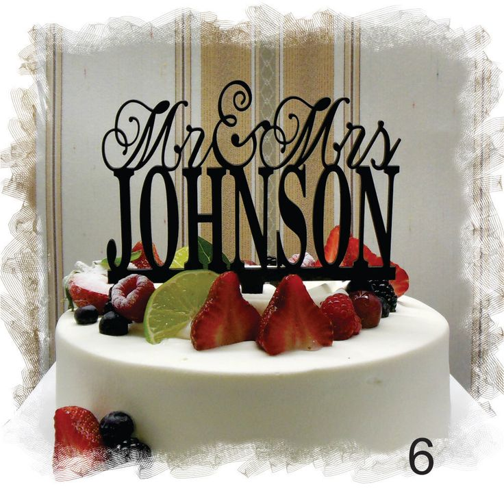 Wedding Monogram Mr and Mrs Cake Topper With Your Last (Family)Name - Custom Wedding Cake Topper by CaketopperLF on Etsy https://www.etsy.com/listing/179191529/wedding-monogram-mr-and-mrs-cake-topper