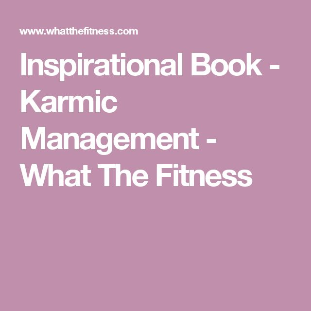 Inspirational Book - Karmic Management - What The Fitness
