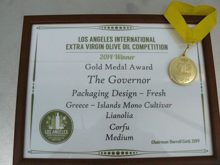 Los Angeles International Extra Virgin Olive Oil Competition...Gold Medal Award