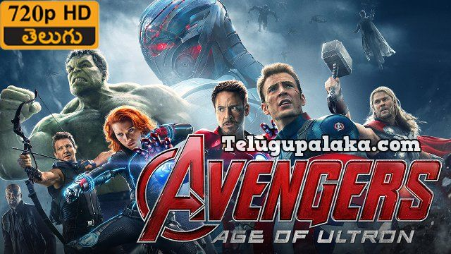 avengers 2 age of ultron free online movie