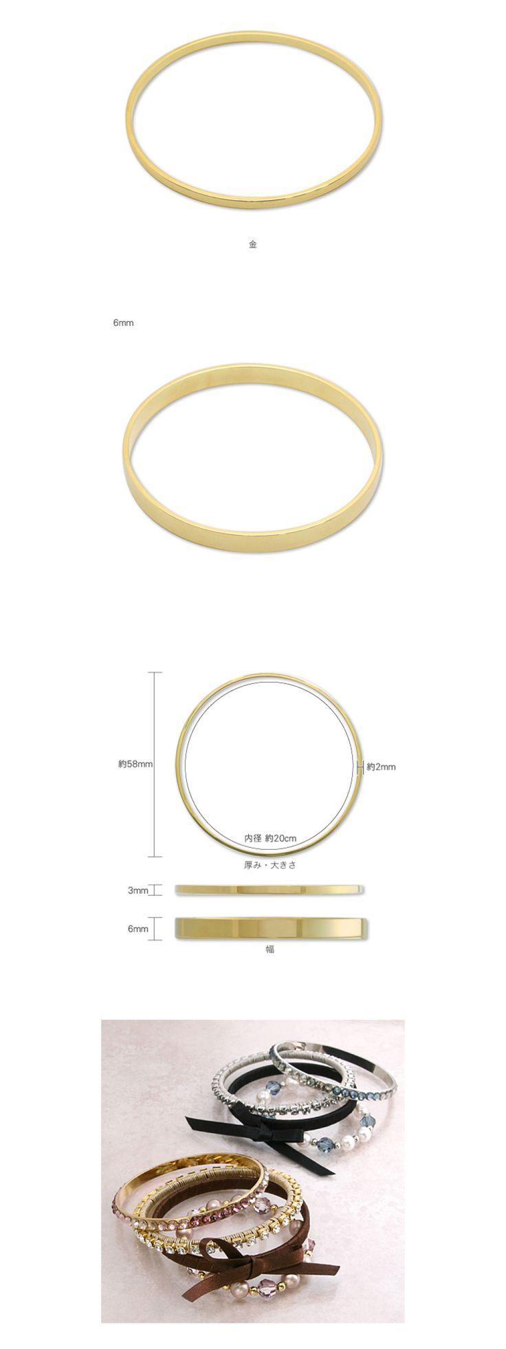 terra日本进口 合金手镯 手环创意饰品3mm/1个 diy首饰材料配件-淘宝网