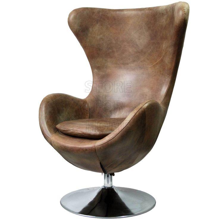 Винтажное кресло Egg от Arne Jacobsen в наличии по лучшей цене в Москве.