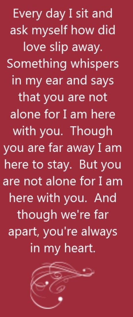 Michael Jackson - You Are Not Alone - song lyrics, song quotes, songs, music lyrics, music quotes, lovethispic