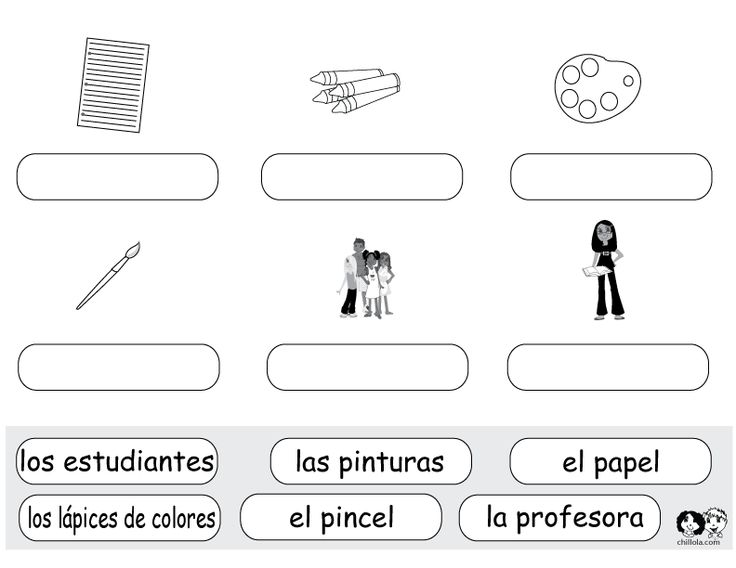 1000+ images about Spanish for kids on Pinterest | Solar system ...