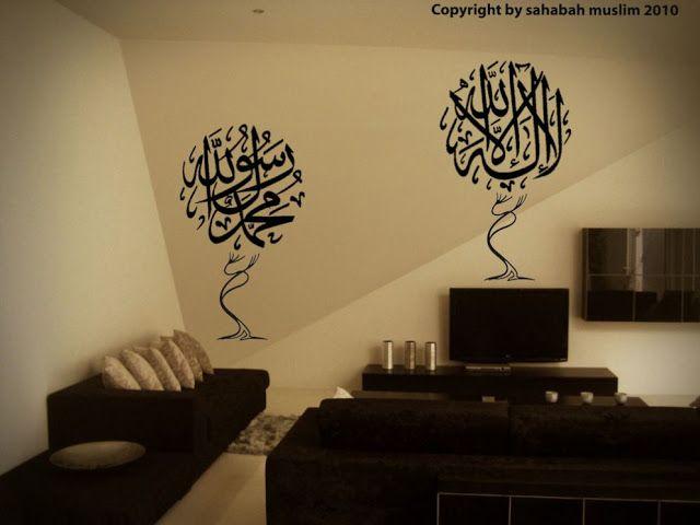 42 best Islamic Decor images on Pinterest Islamic decor Islamic