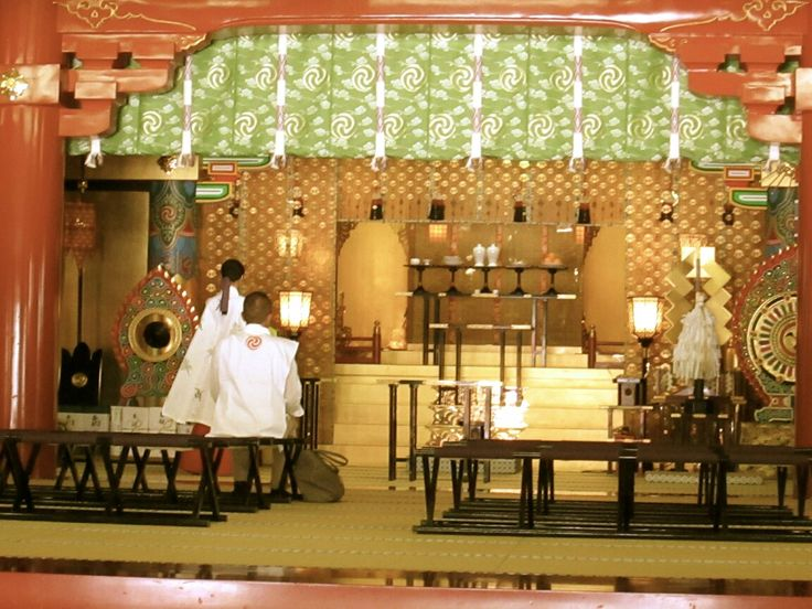 A Shinto ceremony in Tokyo.