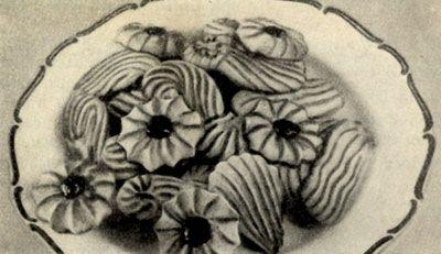 Домашнее приготовление тортов, пирожных, печенья, пряников, пирогов Р. П. Кенгис