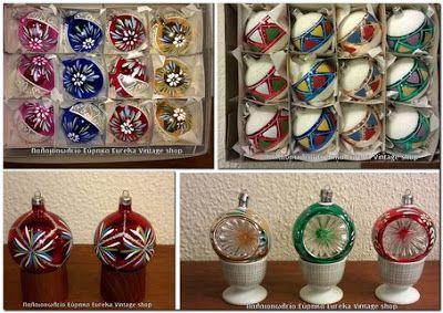 Παλαιοπωλείο Εύρηκα Eureka Vintage shop: Χριστουγεννιάτικα στολίδια 2015 Christmas ornament...