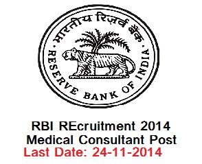 RBI Recruitment 2014 Apply For Medical Consultant Posts