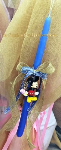 Μπλε λαμπάδα χειροποίητη για αγόρια με μπρελοκ mickey από την disney ιδανική για το Πάσχα.
