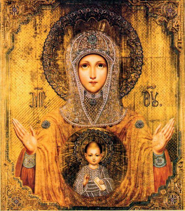 икона Богоматери «ЗНАМЕНИЕ» СЕРАФИМО-ПОНЕТАЕВСКАЯ