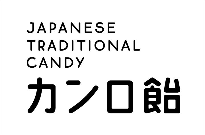 JAPANESE TRADITIONAL CANDY カンロ飴  it think i like eastern stuff like this