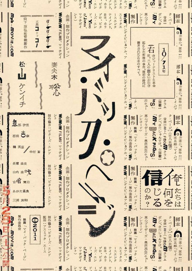 SYUSAKU YOSHIKAWA | 表参道コンビニ