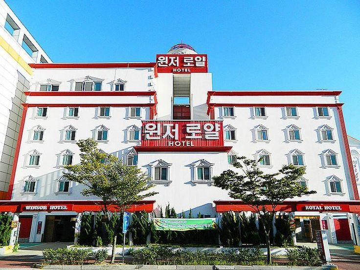 Mokpo-si Goodstay Windsor Motel South Korea, Asia Goodstay Windsor Motel is a popular choice amongst travelers in Mokpo-si, whether exploring or just passing through. Both business travelers and tourists can enjoy the hotel's facilities and services. Service-minded staff will welcome and guide you at the Goodstay Windsor Motel. Each guestroom is elegantly furnished and equipped with handy amenities. The hotel offers various recreational opportunities. Convenience and comfort m...