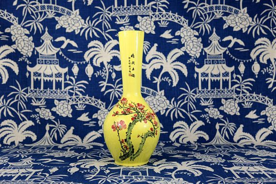 Vintage Imperial Yellow Vase with Plum Blossoms