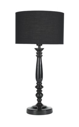 We love this table lamp! Distinguished, classic and bound to make a elegant addition to your home. #lights #lamp