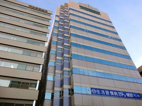 HIROSHIMA MAZDA building