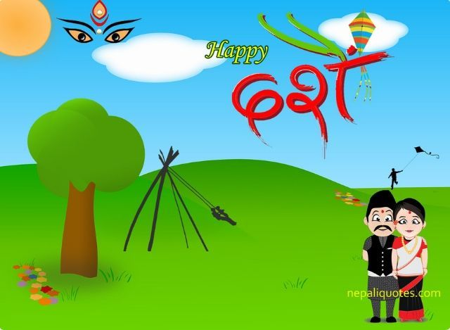 Happy Dashain Card Dashain Greeting Card In English Happy Cards Wishes Images