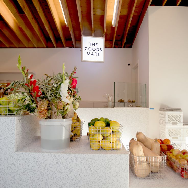 Household Goods Store: The Goods Mart Is A New Wellness-oriented Convenience