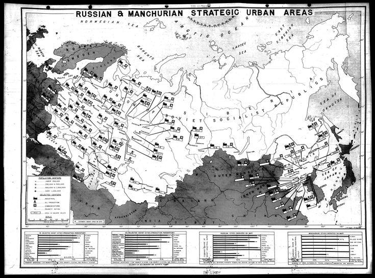 Карта-план со стратегическими целями в СССР для ядерного удара по ним со стороны США, сентябрь 1945 года