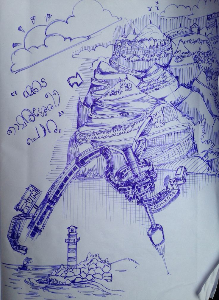 Thamarassery Churam..a really homesick doodle!