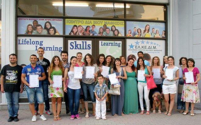 ΕΛΚΕΔΙΜ: συγχαρητήριο στους επιτυχόντες lower και proficiency του πτυχίου ΤΙΕ των Αγγλικών