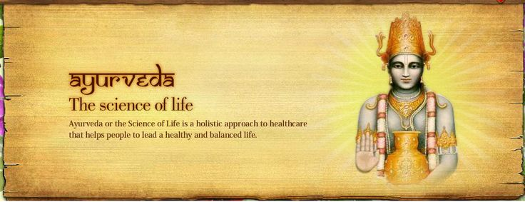 http://www.biovatica.com/Homepage%20images/ayurveda28.png