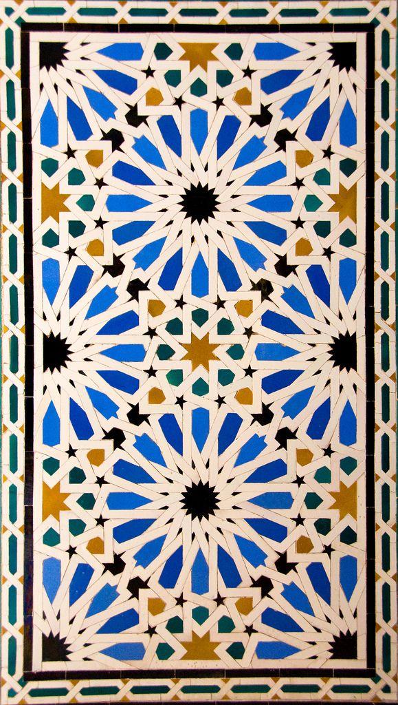 die besten 25 islamische muster ideen auf pinterest islamisches kunstmuster arabisches. Black Bedroom Furniture Sets. Home Design Ideas