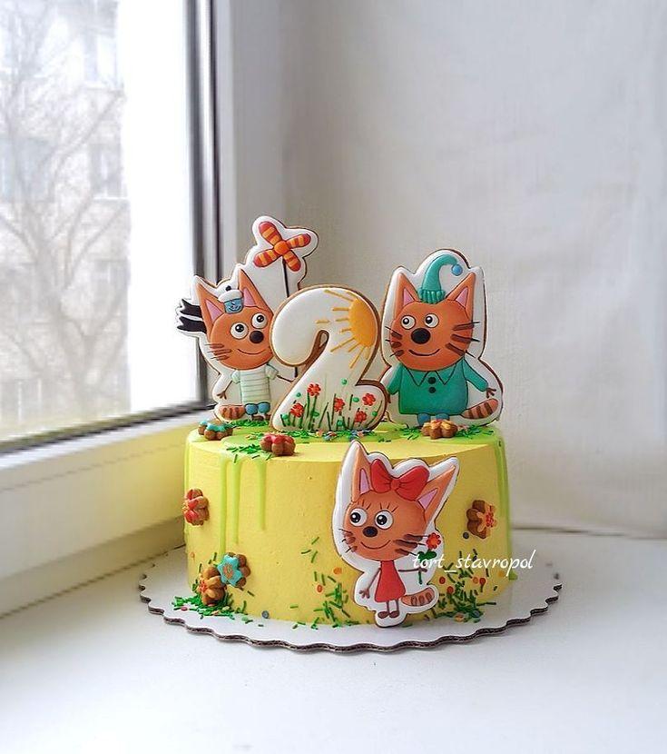 тот три кота картинки для торта фигурками должен поддерживать жизненную