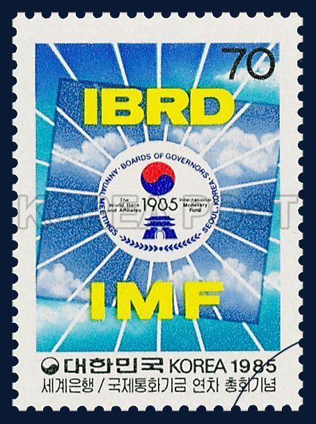 Postage Stamp Commemorative of the 1985 World Bank/IMF Annual Meetings, Sun, Symbol, Sky blue, Blue, 1985 10 08, 세계은행 국제통화기금 연차총회기념, 1985년 10월 8일, 1400, 심벌과 태양, Postage 우표