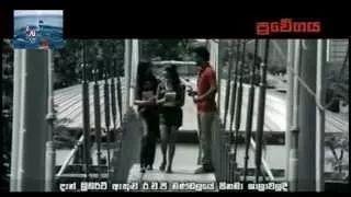 pravegaya sinhala full movie online - YouTube