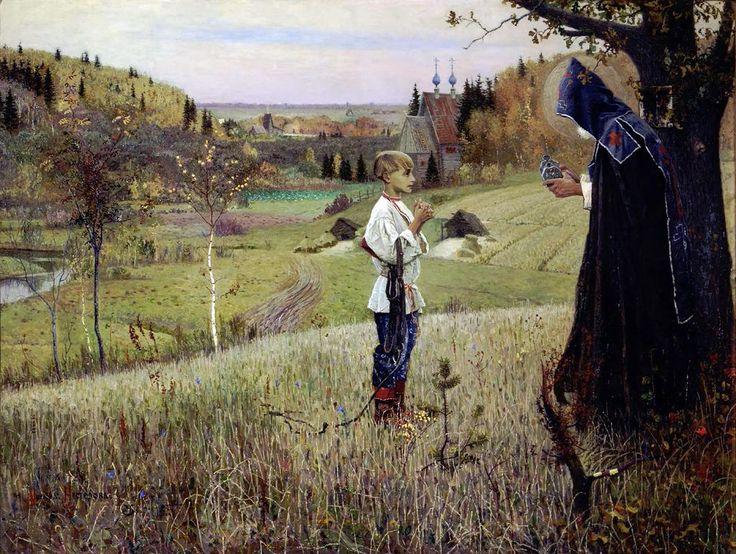 Михаил Нестеров. Видение отроку Варфоломею  1889-1890