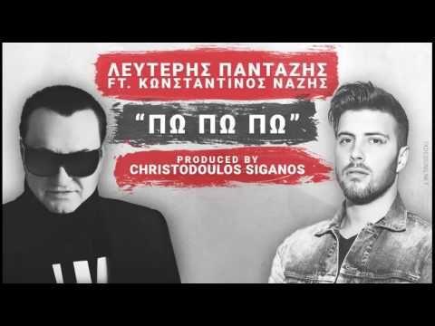 New greek songs 2017 #BestNewSongs2017 ( new audio releases 2017 ) ΝΕΑ Ε...