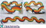 """Браслет """"Китайский дракон"""""""