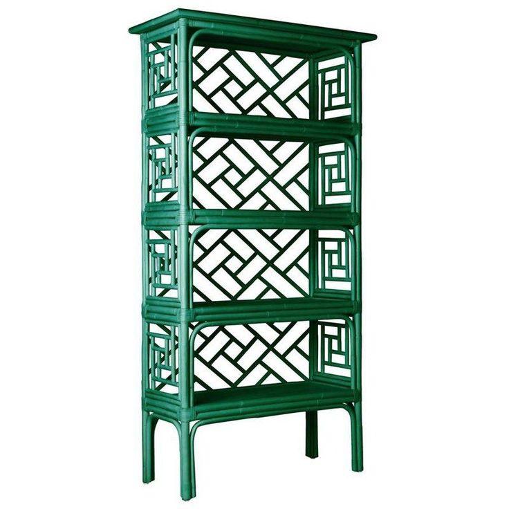 David Francis Furniture Chinese Chippendale Étagère