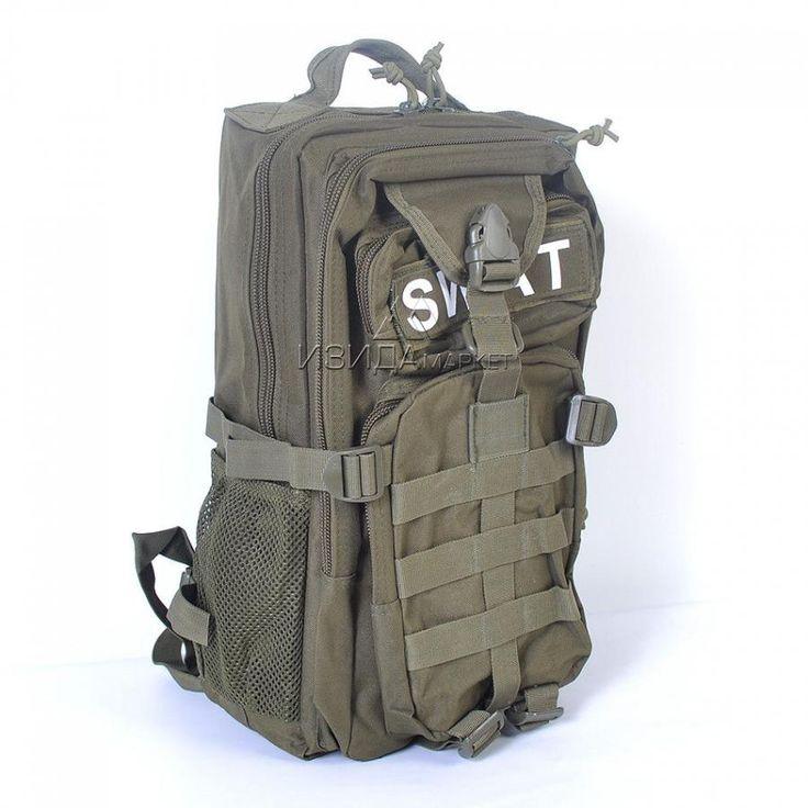 Камуфляжный тактический рюкзак на 30 л - Хаки