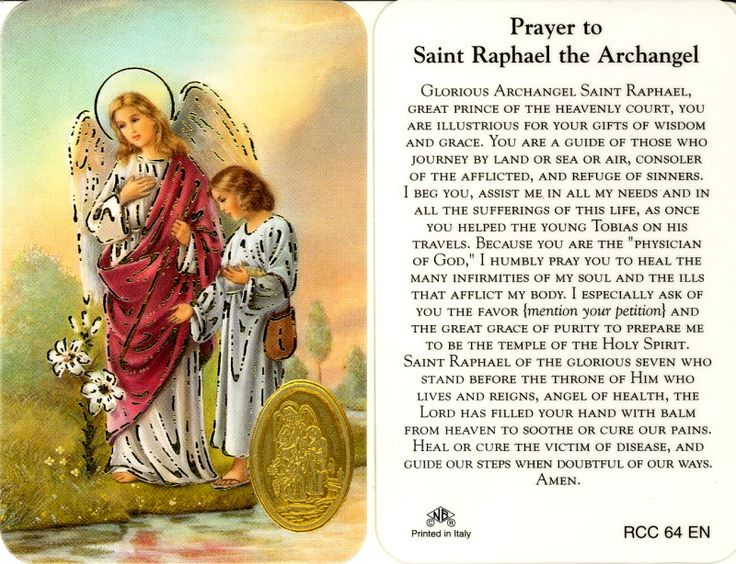 Prayer to St Raphael, the Archangel