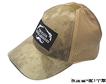 Tactical Operator Hat with Front & Top & Back Velcro for Flag Patch Ball Cap + 1pcs Patch (color4) Review
