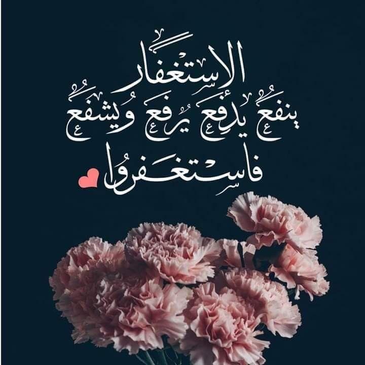 خواطر دينية قصيرة مزخرفة Islamic Quotes Allah Islam Arabic Quotes