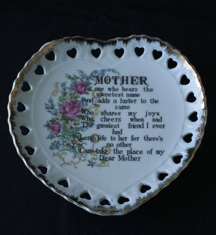 mothers day decorative wall plate poem heart shaped made in japan gold trim vgc - Decorative Wall Plates