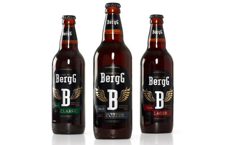 Пиво «BergG» - Алкогольные напитки - Портфолио - Дизайн-студия Акима Мельника - дизайн упаковки и этикетки