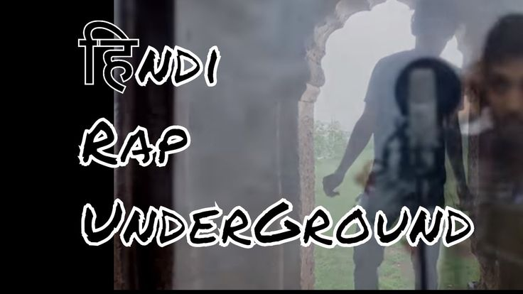 UnderGround Hindi Rap song Latest New Hindi Rap Video Songs Underground Rap Hindi Song Music Rap Video 2018 By Mukhiya HD 4k Rap Video in Hindi Indian Rapper 2018. Hindi rap songs Mukhiya  Underground Mukhiya Mp3 Download Link- http://www.mediafire.com/file/8mttk3fg7xjgxga/HINDI_RAP_UNDERGROUND_MUKHIYA_FT-VAIBHAV_NIGAM_INDIAN_Latest__New_Hindi_Rap_Song_Music_Video_-_2018.mp3  Follow Us On Facebook- https://www.facebook.com/Mukhiyahindirap  Follow us in Insta…
