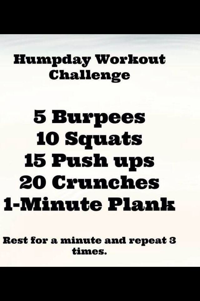 Quick effective humpday workout