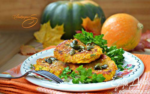 Драники из тыквы | Кулинарные рецепты от «Едим дома!»