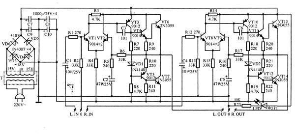 Electronic DIY Kit High Power 100W*2 OCL Two Channel Amplifier Board Module l
