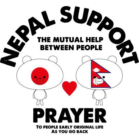 【ネパール支援チャリティTシャツ】マークマ 日本とネパールstyle  ネパール大地震で今もたくさんのネパールの人々が助けを求めています。  世界各国からネパールの人たちを救助するために今、現地へと足を運んでいます。  人々は助け合わなければいけない。人種なんて関係ない。  人で生まれた以上人を思い、祈り、助け合う。それが人だ。  ネパールの人たちを少しでも多く助けるために、現地へ向かう事ができないのであれば心から祈ろう。  多くの人々が助かるように、立ち直れるように。祈りは必ず力になる。  日本人である我々も東日本大震災を体験した。その時も世界の沢山の人々が日本人を思い、祈り、助け合った。  人は人を思い、助けなければならない。それは宿命といっても過言ではない。憎しみあってはならない。  時代は今、人と人との繋がりが極端に薄れている。もうそろそろ人は人らしく。  あたたかく繋がりのある世界に変えよう。人らしく生きよう。    ◆このDesignの売上はネパール支援で寄付いたします。