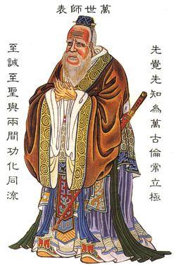 Confucius leefde in dezelfde periode als de Boeddha, in de 6e eeuw voor Christus. Hij was een Chinese leraar die heel veel invloed heeft gehad in de landen van heel Azië. Zijn eigenlijke, Chinese naam is K'ung Fu Tzu.